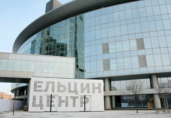 Yeltsin-Center becomes official venue of the EJFF